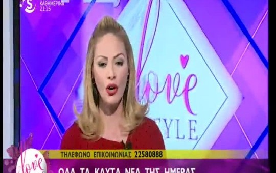Love & Style 04/01/17